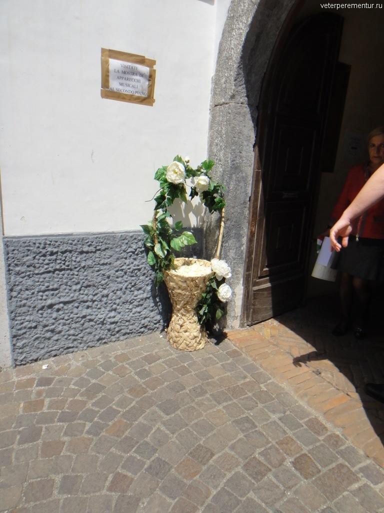 корзина с лепестками роз, Сорренто