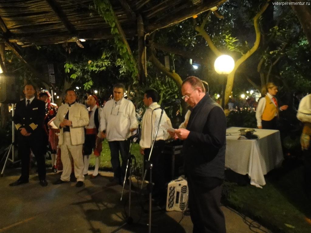 Речь мэра Сорренто