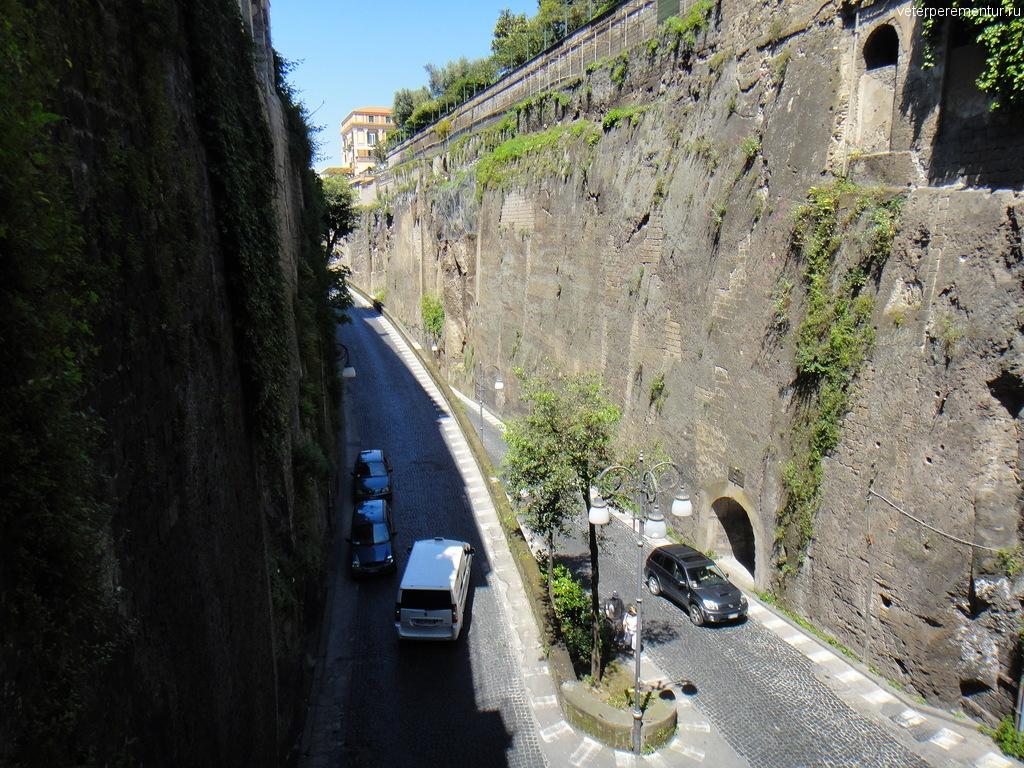 Дорога между скалами, Сорренто