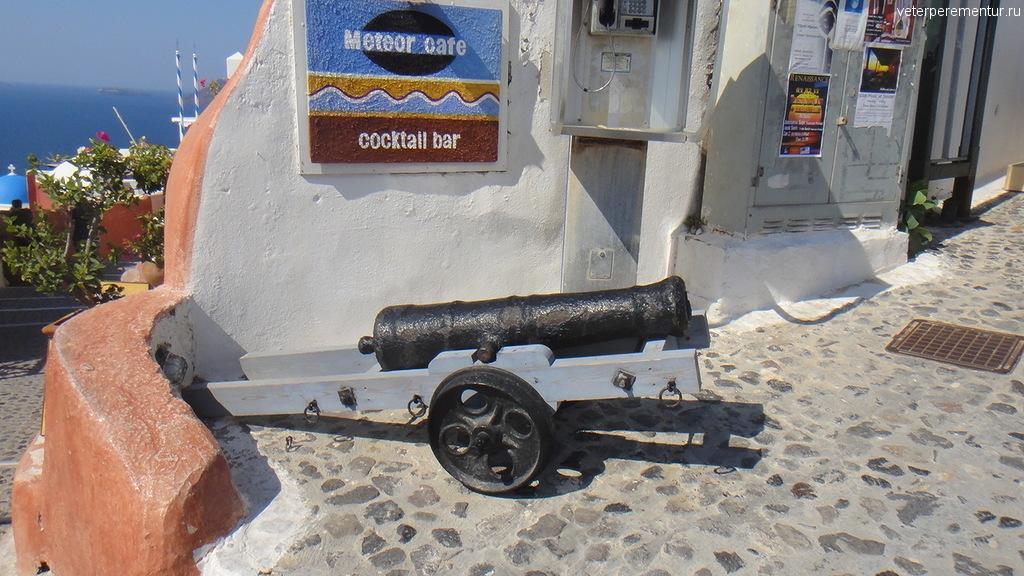 Пушка на Санторини