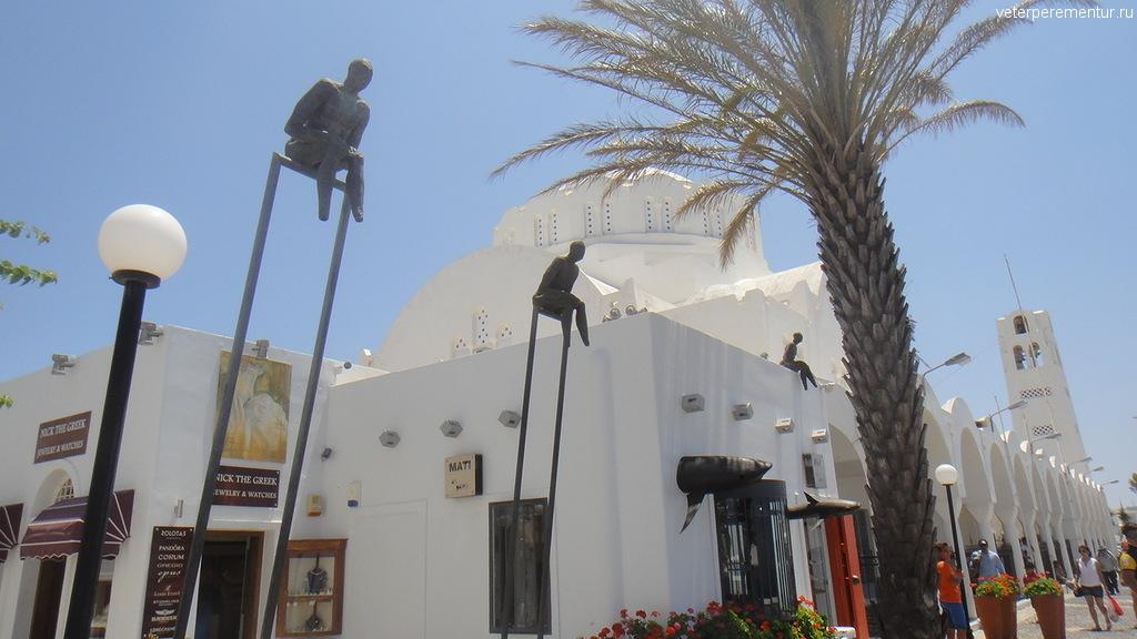 Санторини, статуи