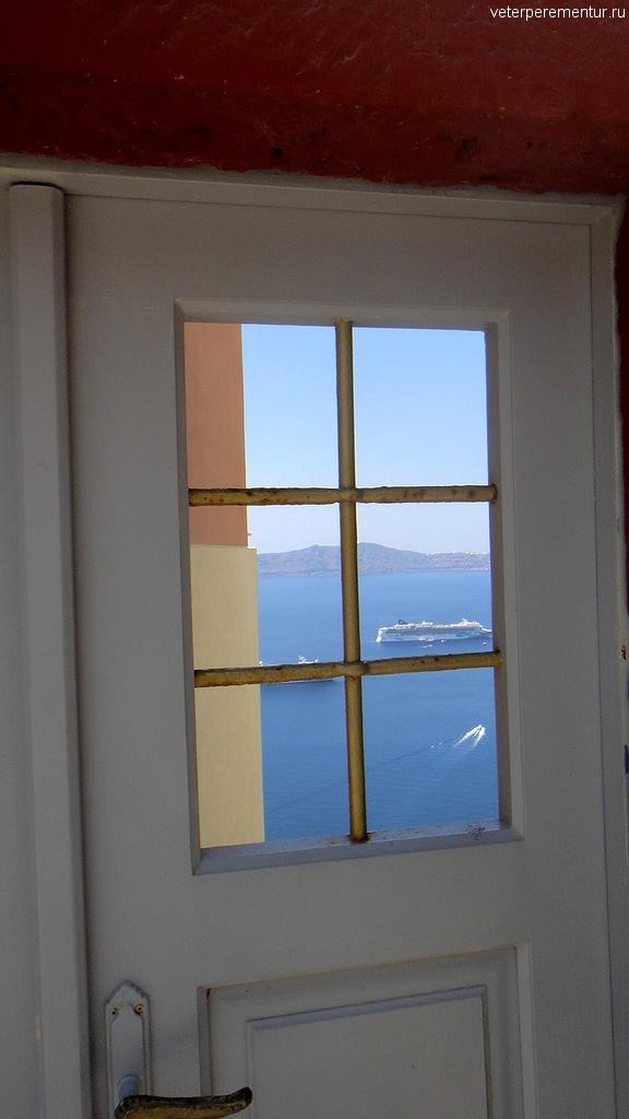 Дверь в море, Санторини