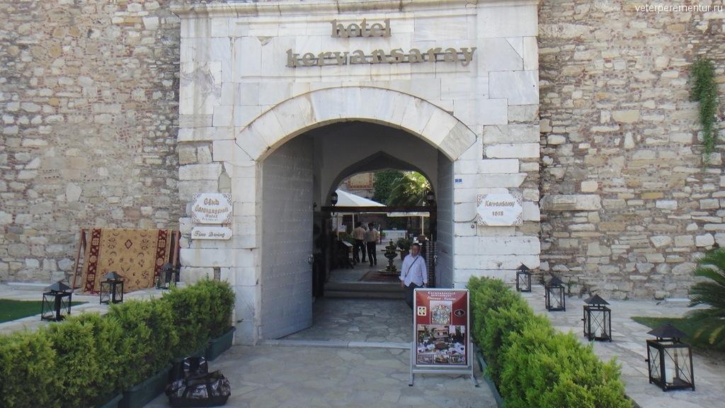 Отель в старой крепости, Кушадасы