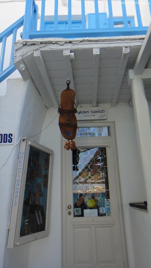 Миконос, обувная лавка