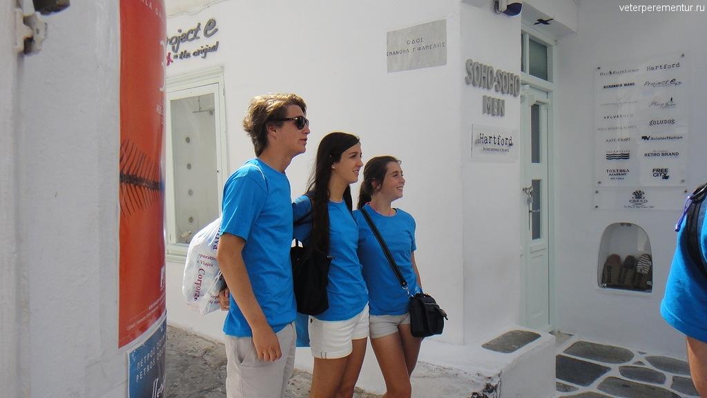 Туристы на улицах Миконоса