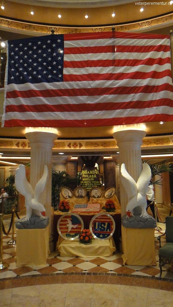 День Независимости США в круизе