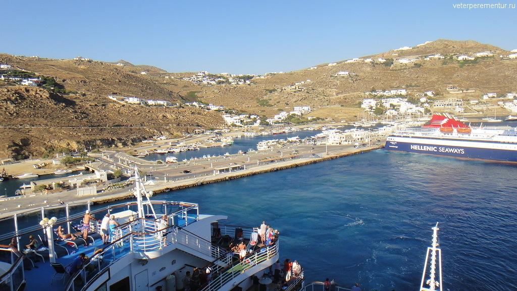 Отплытие из порта, Миконос