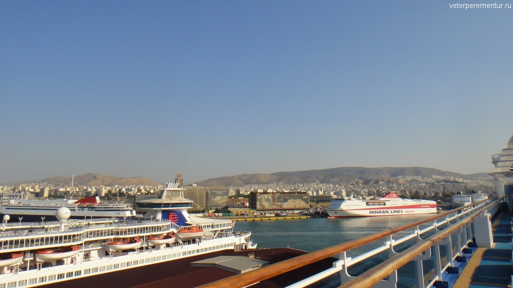 Ruby Princess в порту Пирей