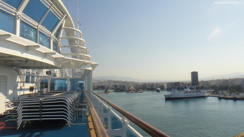 Ruby Princess в порту Пирей