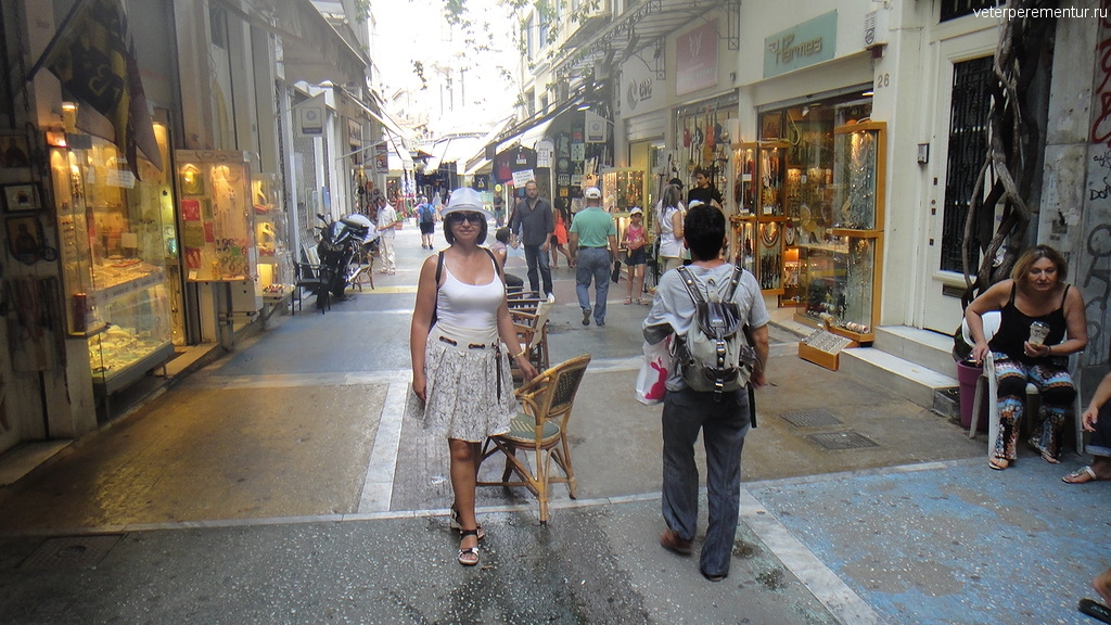 На улицах Афин, Греция
