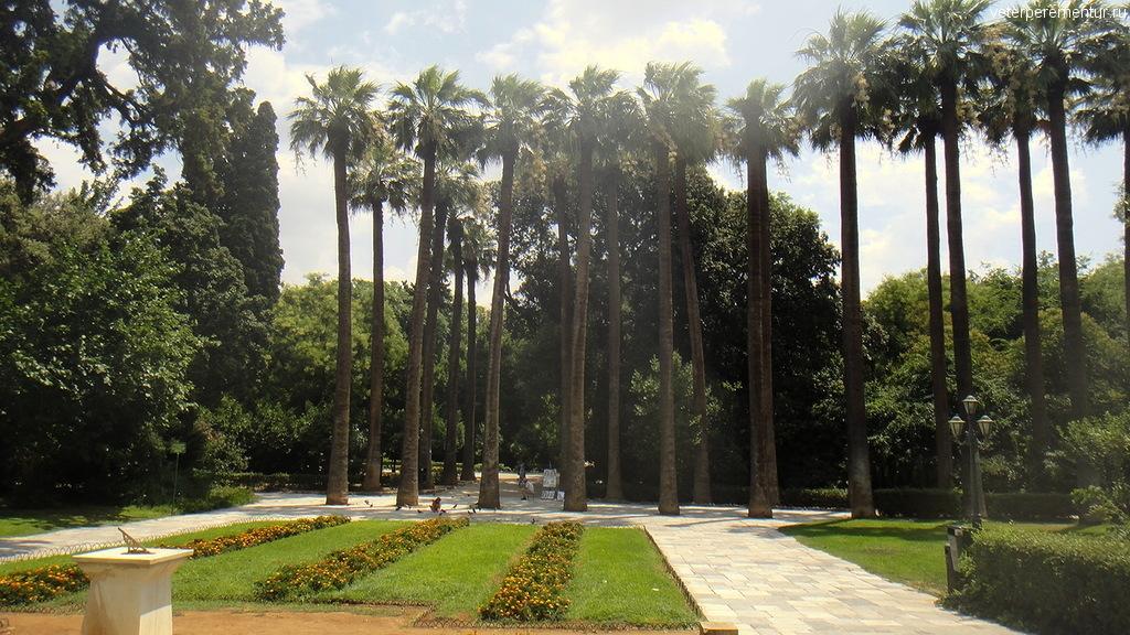 Парк, Афины