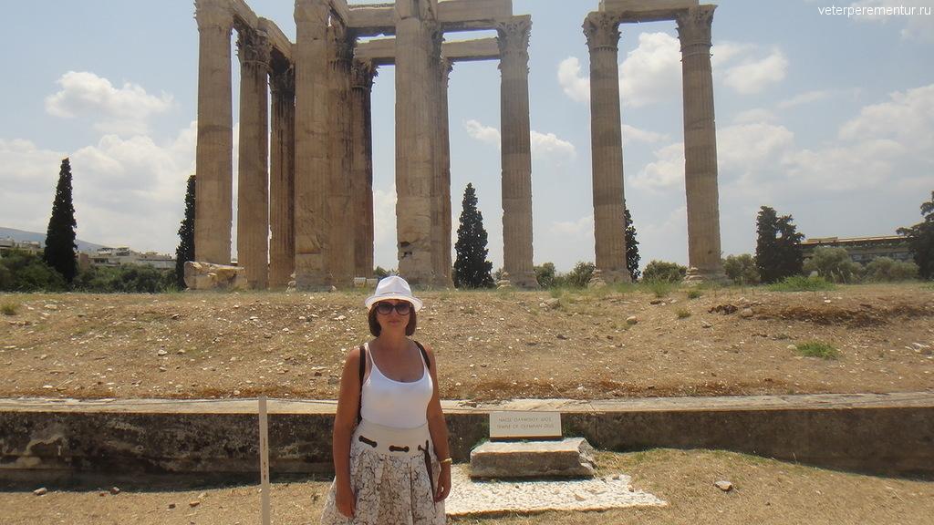 Храм Зевса, Афины