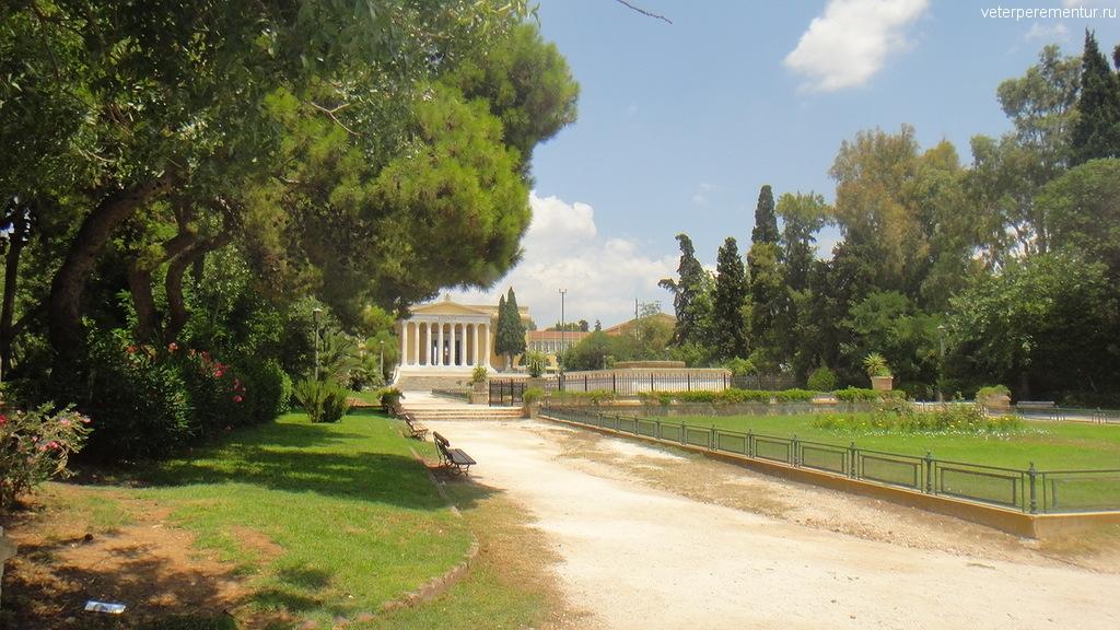 Афины, Греция