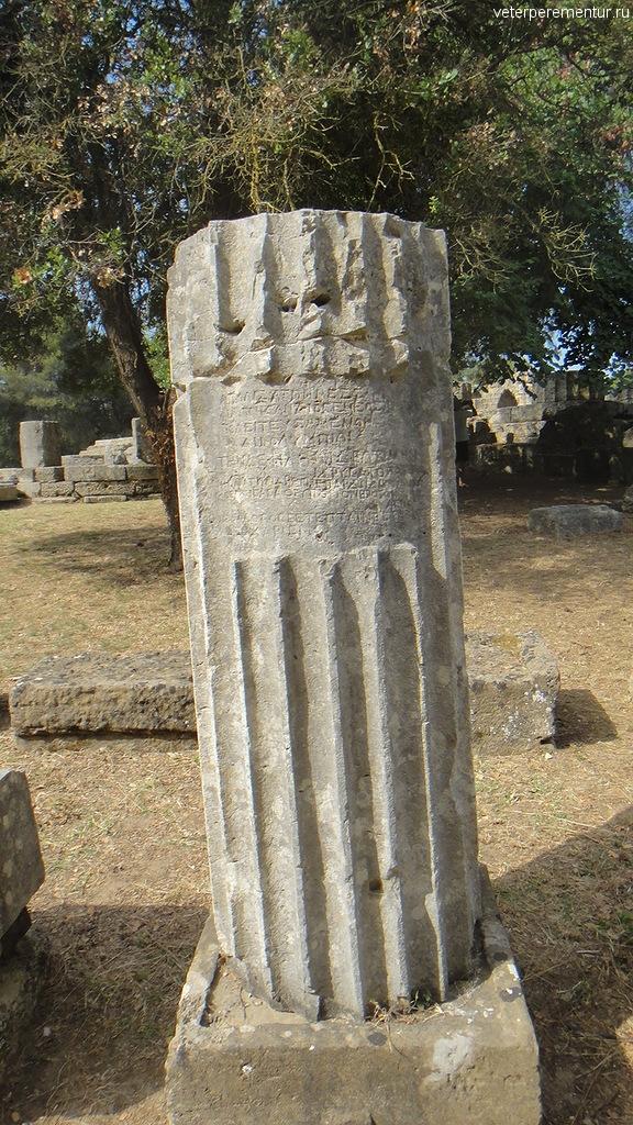 развалины в Олимпии, Греция
