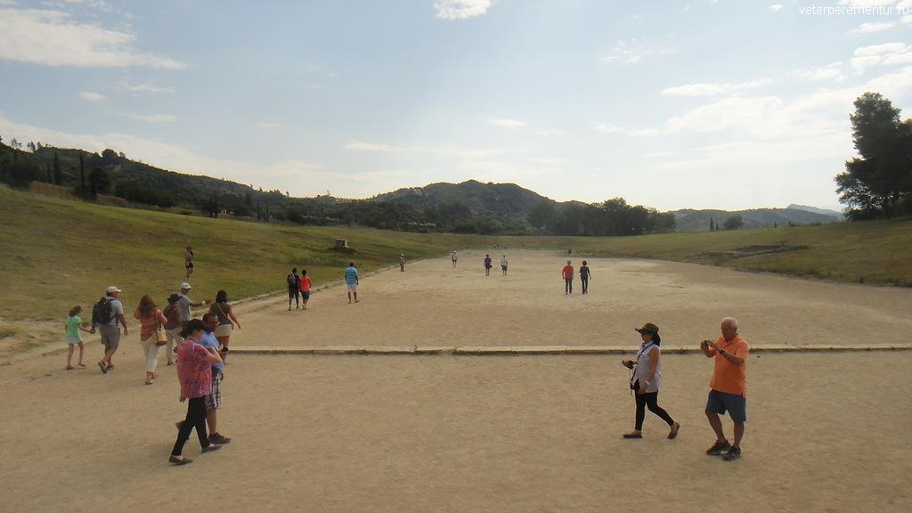 Олимпийский стадион, Олимпия, Греция