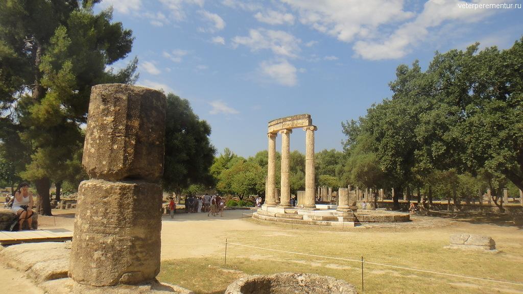 Олимпия, Греция