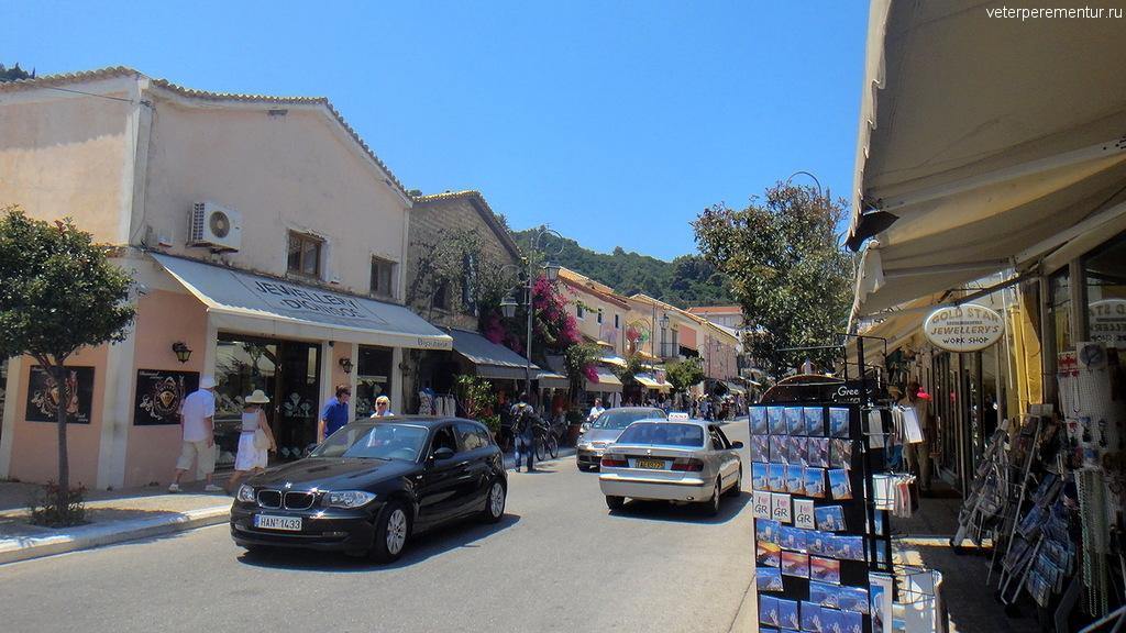 Катаколон, Греция