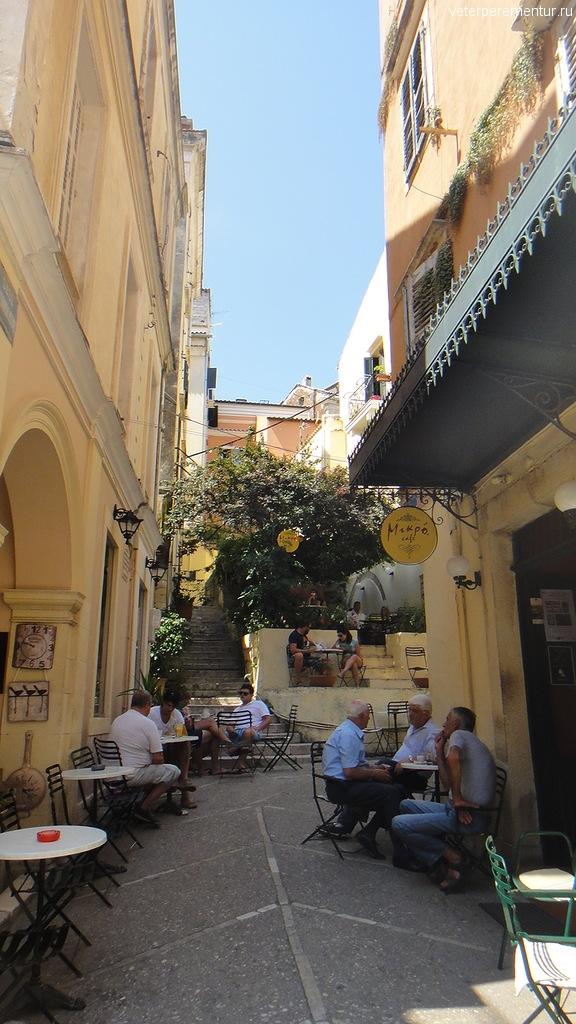 Уличные кафе в Керкире, Корфу