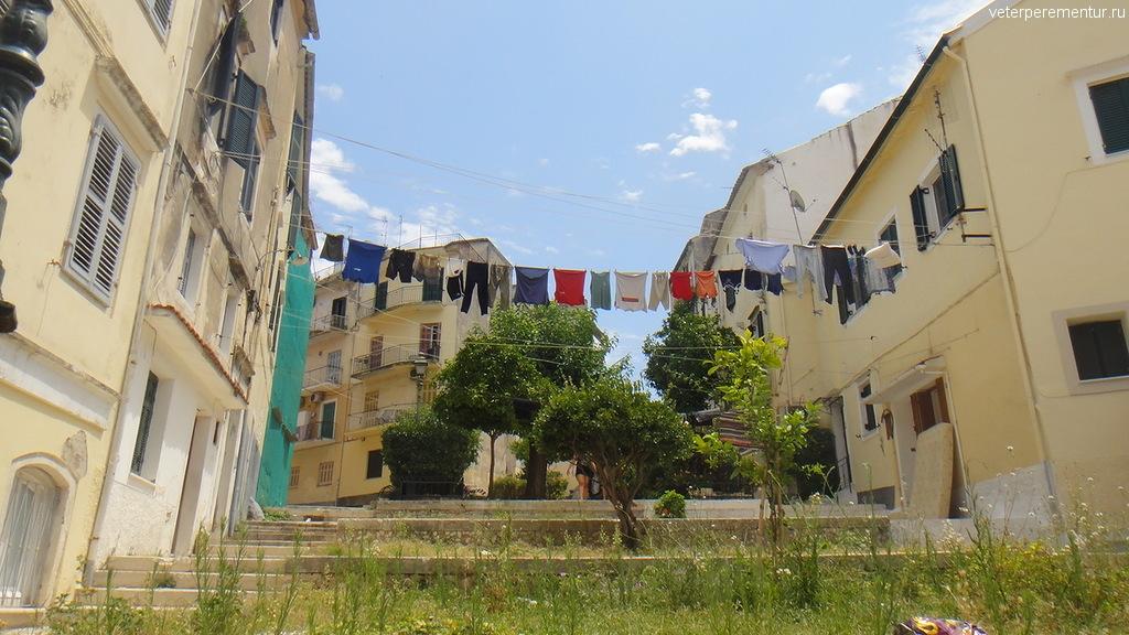 Белье сушится между домами, Керкира, Корфу