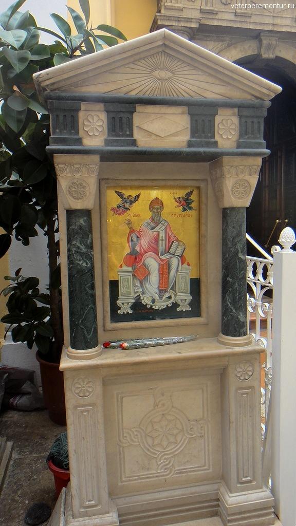 Святой Спиридон, Керкира, Корфу