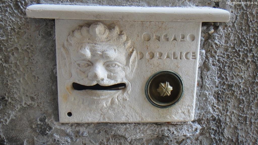 Почтовый ящик, Венеция