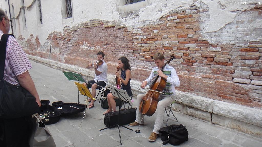 Венеция, уличные музыканты