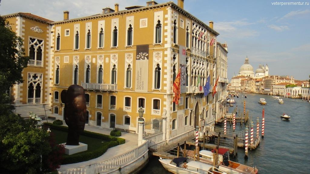 Музей в Венеции