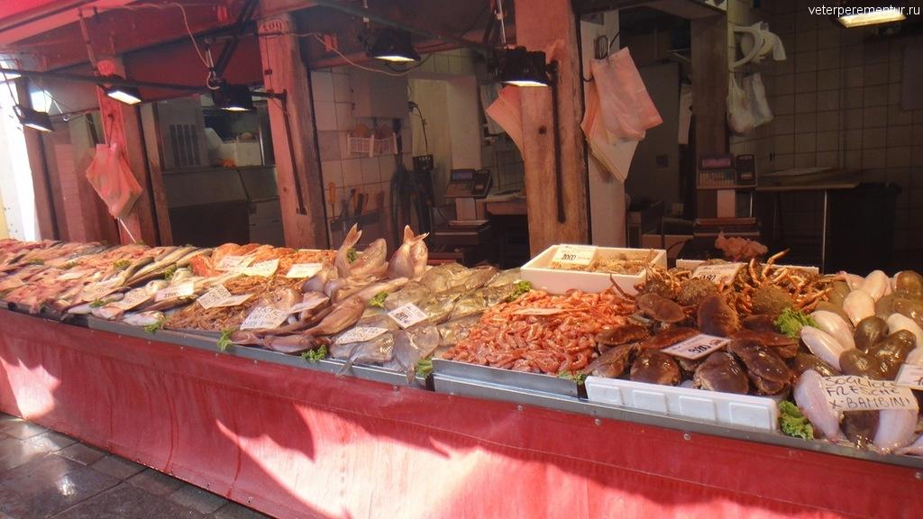 Рынок в Венеции