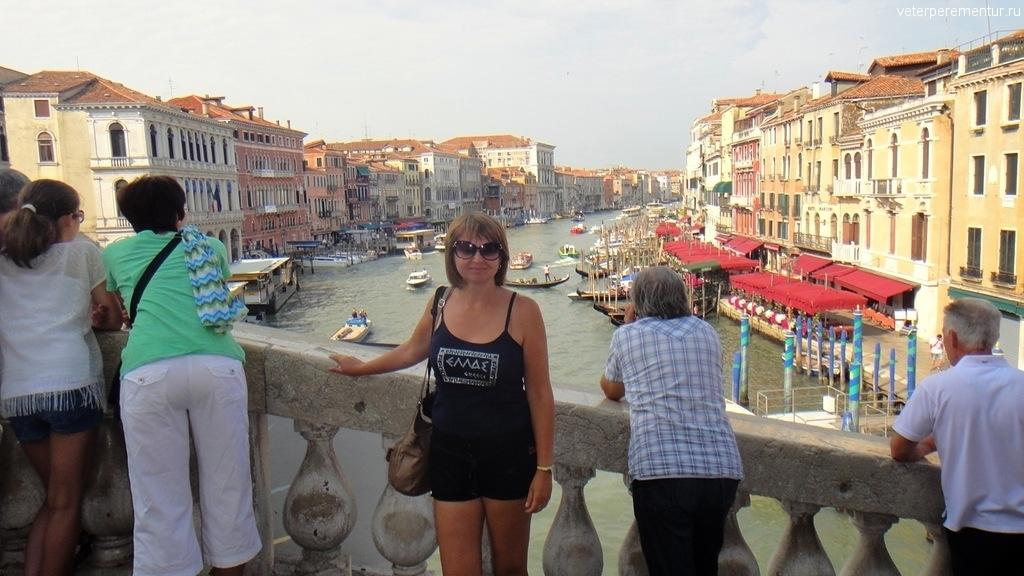Вид на канал с моста, Венеция