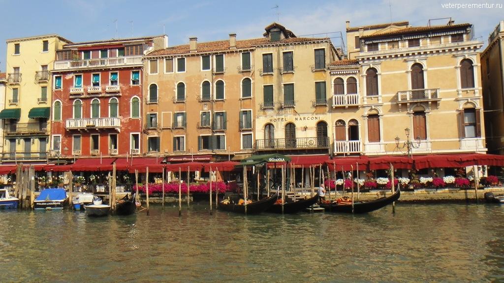 Венеция, дома у канала