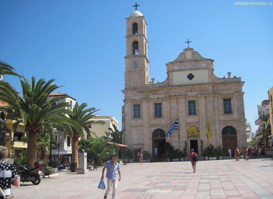 кафедральный собор, Ханья, Крит