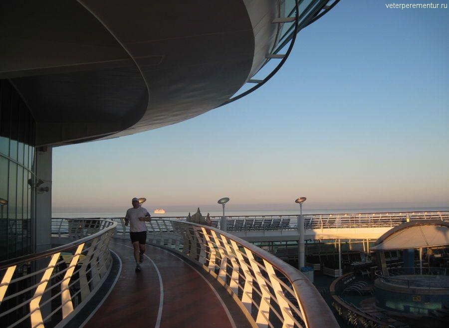 Navigator of the Seas, беговая дорожка