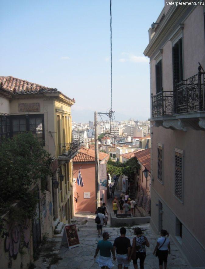 Улицы Афин
