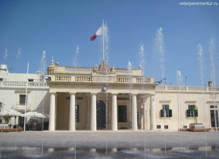 Танцующий фонтан, Валетта, Мальта