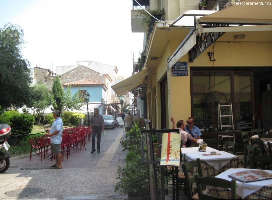 Улица ресторанов в Афинах