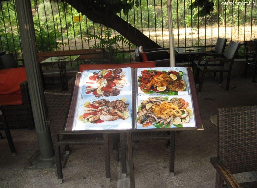 Меню уличного ресторана, Афины