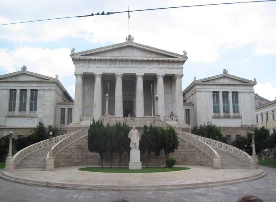 Национальная библиотека, Афины,