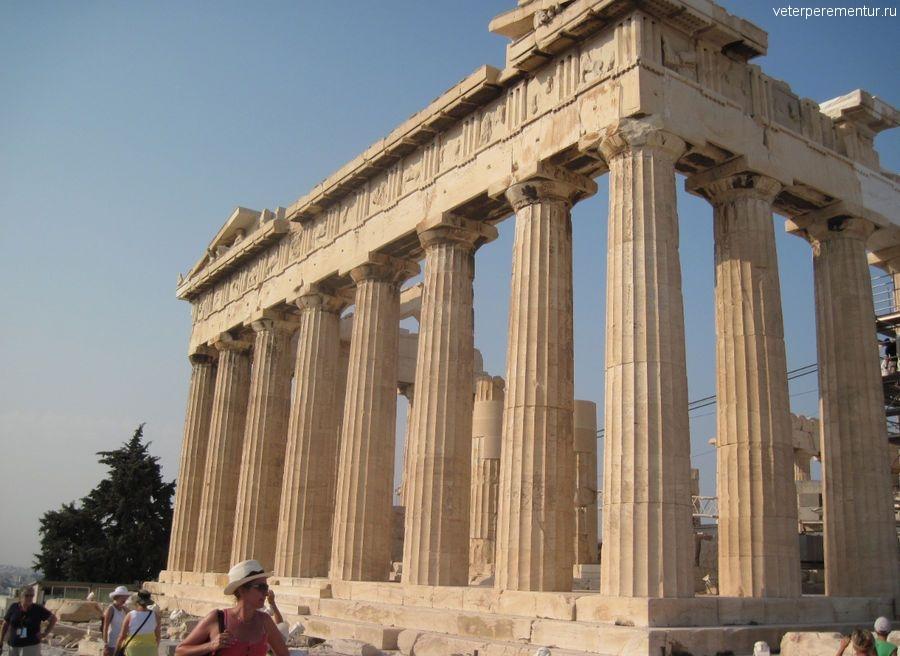 Пантеон, Афины