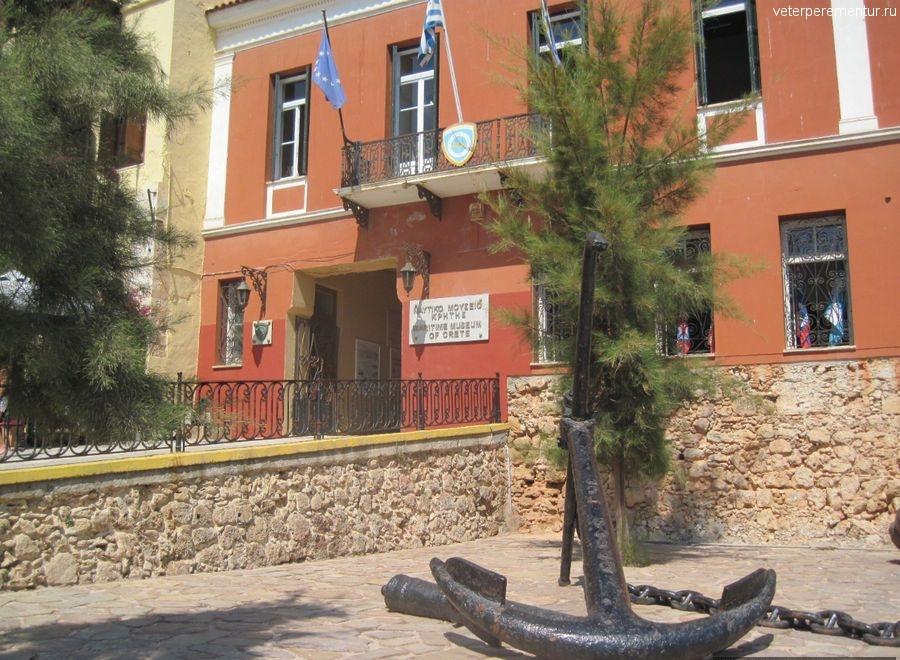 Военно-морской музей, Ханья, Крит
