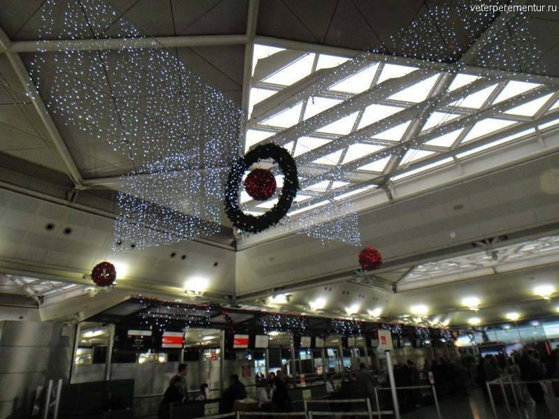Стамбул, аэропорт Ататюрк