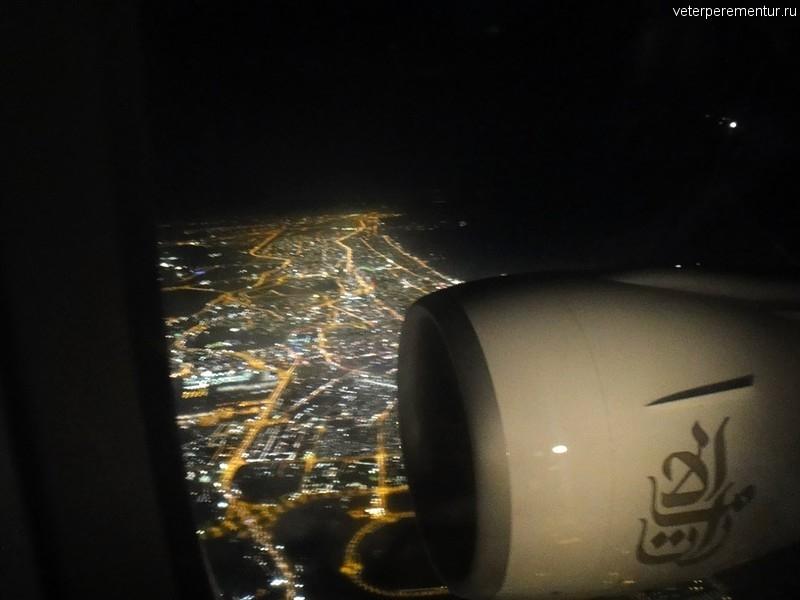 Подлетаем к Дубаю