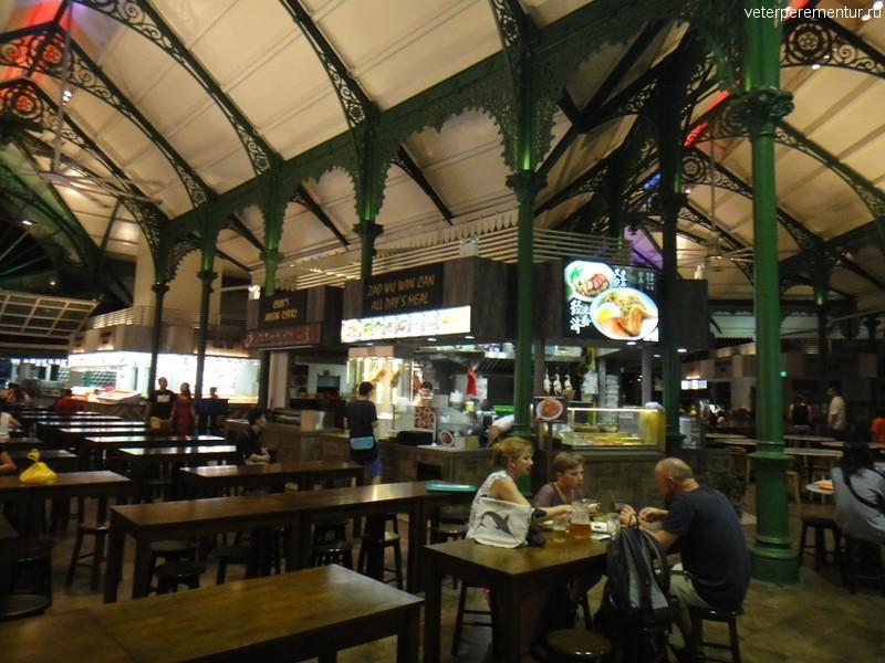 Фуд корт, Сингапур