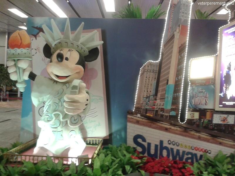 Диснеевские персонажи, Чанги, Сингапур