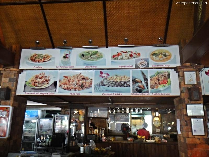 оформление ресторана, Ао Нанг, Таиланд