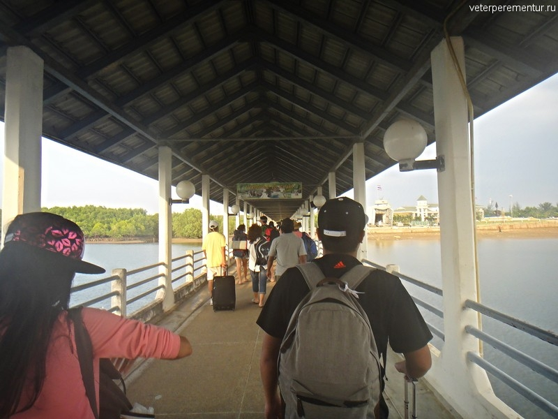 Порт Краби, выход на посадку