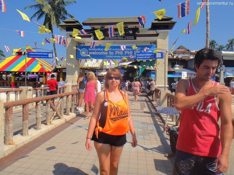 В порту на острове Phi Phi