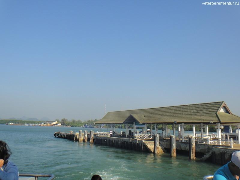 Отплытие из порта Краби