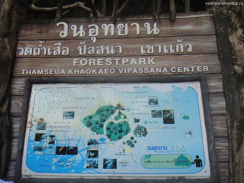 Карта леса, в котором живут монахи, Храм Тигра, Таиланд