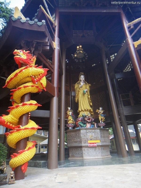 Драконы, Храм Тигра, Таиланд, Краби