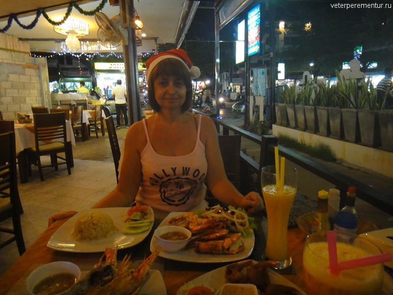 Новогодний ужин, Ао Нанг, Таиланд